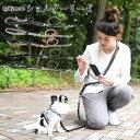 犬 小型犬 犬用 リード ファッションリード 肩掛けリード 多機能リード 散歩 お出かけ 胴輪 ハーネス おしゃれ かわい…