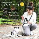 犬 小型犬 犬用 ランキング連続1位 リード ファッションリード 肩掛けリード 多機能リード 散歩 お出かけ 胴輪 ハーネ…