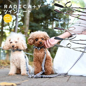犬 小型犬 犬用 リード ファッションリード カフェリード 多頭 散歩 おでかけ 胴輪 ハーネス 首輪 カラー おしゃれ かわいい 返品不可 メール便可ツインリード