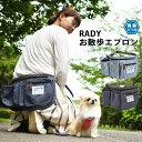 犬 小型犬 犬用 お散歩バッグ お散歩グッズ 消臭機能 お散歩 エチケット おでかけ ボディバッグ ウエストポーチ 帆布 …