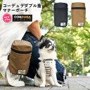 【予約商品 1月22日順次発送】犬 小型犬 犬用 マナーポーチ 消臭機能付き うんち袋 お散歩用品 ウンチ処理袋 トリーツ…
