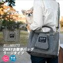 犬 小型犬 犬用 ランキング連続1位 お散歩バッグ マナーポーチ 消臭機能 エチケット おでかけ PVC 大容量 A4 返品不可…