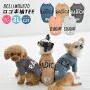 犬 小型犬 犬用 Tシャツ 犬服 ウェア ドッグウエア 犬の服 プレサーモC-31 星 服 サイズ交換OK/返品不可 メール便可ロ…