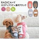 犬 小型犬 犬用 ベスト タンクトップ 犬服 ウェア ドッグウエア 犬の服 プレサーモC31 おしゃれ 服 サイズ交換OK/返品…