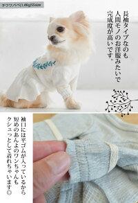 犬小型犬犬用ワンピース犬服ウェア犬の服女の子フリル刺繍花花柄プレサーモC-31かわいい服返品交換不可メール便可ボタニカルワンピ