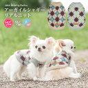 【予約商品9月27日順次発送】犬 小型犬 犬用 犬服 服 犬の服 ウェア セーター ニット 起毛 女の子 かわいい サイズ交…