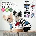 【予約商品 1月22日順次発送】犬 小型犬 犬用 Tシャツ 犬服 ウェア ドッグウエア 犬の服 プレサーモ25 防蚊加工 車 星…