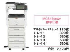 【搬入設置無料】OKI(沖データ)MC843DNWV