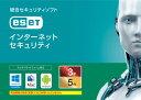 キヤノンITソリューションズ ESET インターネット セキュリティ 5台3年 (カードタイプ)