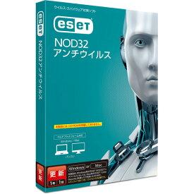 キヤノンITソリューションズ ESET NOD32アンチウイルス 更新