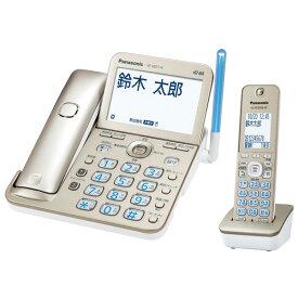 パナソニック(家電) VE-GD77DL-N