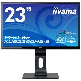 iiyama XUB2390HS-B5