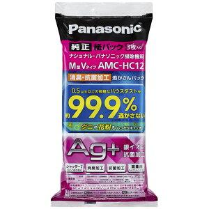 パナソニック AMC-HC12