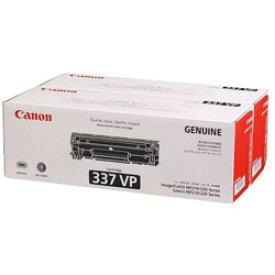 【純正品】CANON(キャノン) トナーカートリッジ337VP 9435B005 トナーカートリッジ337 2本パック