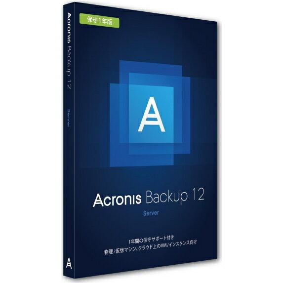 アクロニス Acronis Backup 12 Server License incl. AAS BOX