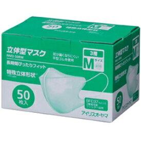 アイリスオーヤマ NM3-50RM