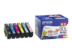 【純正品】エプソン IC6CL80L (6色パック 増量タイプ)