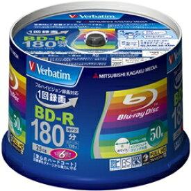 三菱ケミカルメディア VBR130RP50V4