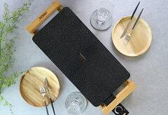 【送料無料・代引き手数料無料】PRINCESS【TableGrillStone】テーブルグリルストーン/ブラック/ホワイト
