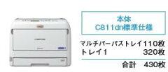 【送料・代引き手数料無料】OKI(沖データ)C811DN