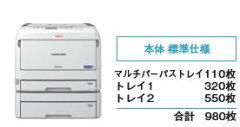 【送料・代引き手数料無料】OKI(沖データ)C811DN-T