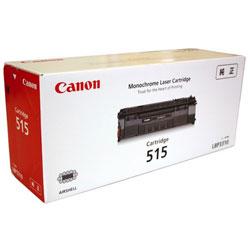 【純正品】CANON(キャノン) トナーカートリッジ CRG-515 1975B004