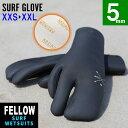 サーフグローブ ミトン型 FELLOW 5mm 保温起毛素材 サーフィン ウェットスーツ ウェットスーツ サーフィン ウエット …