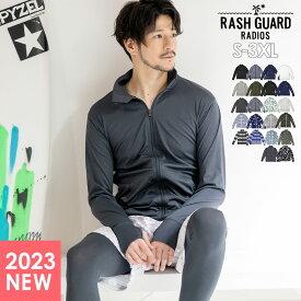 ラッシュガード メンズ スタンドカラー 襟あり ジップアップ 学校 プール 長袖 UV98%カット S〜3XL 大きいサイズ UPF50+ 紫外線対策 2019SS