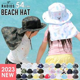 ビーチハット サーフハット サファリハット 海 帽子 UPF50+ 紫外線98%カット UV 熱中症 対策 プール サーフィン SUP 海水浴 頭周り54cm 夏フェス 折りたたみ 取り外しOKのあご紐 日よけ 2019SS