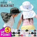 ポイント5倍! ビーチハット サーフハット サファリハット 海 帽子 UPF50+ 紫外線98%カット UV 熱中症 対策 プール …