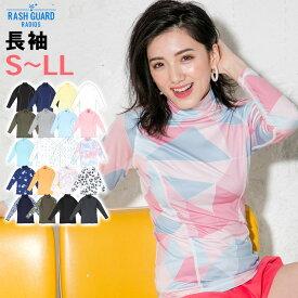 ラッシュガード ラッシュ Tシャツ レディース 長袖 Tシャツ ハイネック S〜LL ラッシュ プルオーバー ゆったりサイズ 半袖 大きいサイズ UPF50+ UVカット 紫外線対策