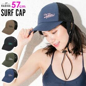 サーフキャップ レディース サーフハット 海 帽子 紫外線カット ウォータースポーツに UV 熱中症 対策 プール サーフィン SUP 海水浴 頭周り54cm 夏フェス 取り外しOK チンストラップ 日よけ メンズ キッズ 2019SS