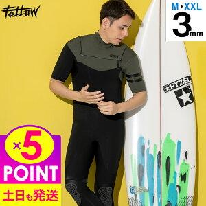 【ポイント5倍】ウェットスーツ メンズ シーガル 3mm ジャージ FELLOW ウエット サーフィン ストレッチ ウエットスーツ SUP ダイビング ヨット JPSA 日本規格 大きいサイズ ノンジップ チェストジ