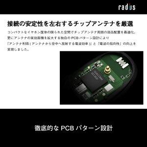 【ポイント10倍・送料無料】ラディウスHP-NX500BT完全ワイヤレスイヤホンradiusNenewearBluetoothブルートゥースフルワイヤレストゥルーワイヤレスリモコンマイク付きハンズフリー通話タッチセンサーIPX5防水あす楽