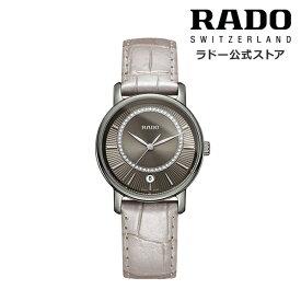 【ラドー 公式】 腕時計 RADO DiaMaster Diamonds ダイヤマスター ダイヤモンズ クォーツ 33mm グレーブラウン 文字盤 セラミック レザーストラップ 50m防水 レディース腕時計 高級腕時計 革ベルト 新生活 社会人 ビジネス ダイヤモンド ダイヤ エレガント