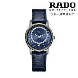 【ラドー 公式】 腕時計 RADO DiaMaster Diamonds ダイヤマスター ダイヤモンズ クォーツ 33mm ブルー 文字盤 セラミック レザーストラップ ダイヤモンド 50m防水レディース腕時計 高級腕時計 革ベルト 30代 40代 成人式 新生活 社会人 ビジネス