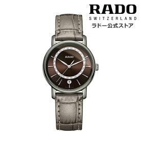 【ラドー 公式】 腕時計 RADO DiaMaster Diamonds ダイヤマスター ダイヤモンズ クォーツ 33mm ブラウン 文字盤 セラミック レザーストラップ ダイヤモンド 50m防水レディース腕時計 高級腕時計 革ベルト 30代 40代 成人式 社会人 ビジネス
