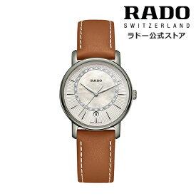 【ラドー 公式】 腕時計 RADO DiaMaster Diamonds ダイヤマスター ダイヤモンズ クォーツ 33mm マザー・オブ・パール ホワイト 文字盤 プラズマハイテク セラミック ダイヤモンド 50m防水レディース腕時計 高級腕時計 MOP 30代 40代 社会人 ビジネス