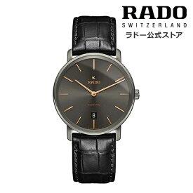 【ラドー 公式】 腕時計 RADO DiaMaster Thinline ダイヤマスター シンライン セラモス 自動巻 40.7mm グレー 文字盤 セラミック レザーストラップ 50m防水メンズ腕時計 高級腕時計 機械式 革ベルト 新社会人 30代 40代 ビジネス