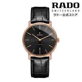 【ラドー 公式】 腕時計 RADO DiaMaster ダイヤマスター シンライン セラモス 自動巻 40.3mm ブラック 文字盤 セラミック レザーストラップ 50m防水メンズ腕時計 高級腕時計 機械式 革ベルト 新生活 新社会人 ビジネス シンプル