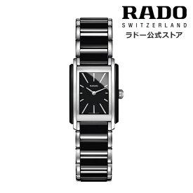 【ラドー 公式】 腕時計 RADO Integral インテグラル クォーツ 22.7mm ブラック 文字盤 ハイテク セラミック ブレスレット 50m防水メンズ腕時計 高級腕時計