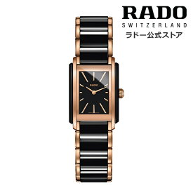 【ラドー 公式】 腕時計 RADO Integral インテグラル クォーツ 22.7mm ブラック 文字盤 ハイテク セラミック ブレスレット 50m防水 レディース腕時計 メンズ腕時計 高級腕時計 ユニセックス ブランド 新生活 社会人 ゴールド ビジネス クラシック