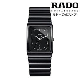 【ラドー 公式】 腕時計 RADO Ceramica セラミカ クォーツ 30.0 x 41.7 mm ブラック 文字盤 ハイテク セラミック ブレスレット 50m防水レディース腕時計 メンズ腕時計 高級腕時計 ユニセックス成人式 新生活 社会人ビジネス シンプル エレガント