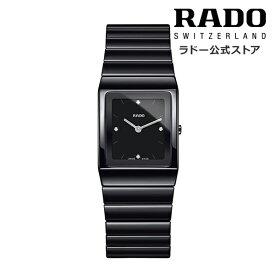 【ラドー 公式】 腕時計 RADO CERAMICA DIAMONDS セラミカ ダイヤモンズ クォーツ 22.9 x 31.7 mm ブラック 文字盤 ハイテク セラミック ブレスレット ダイヤモンド 50m防水レディース腕時計 高級腕時計 社会人 ビジネス シンプル