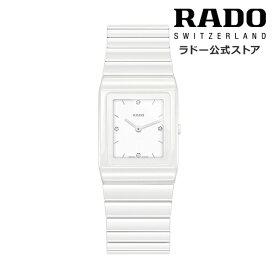 【ラドー 公式】 腕時計 RADO Ceramica セラミカ ダイヤモンド クォーツ 22.9×31.7mm ホワイト 文字盤 ハイテク セラミック ダイヤモンド 50m防水レディース腕時計 高級腕時計 成人式 社会人 新生活 ビジネス シンプル ブランド