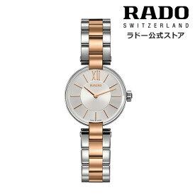 【公式/送料無料】RADO ラドー レディース COUPOLE クポール R22854023 クウォーツ ステンレススティール ブレスレット 時計 スイス オフィシャル