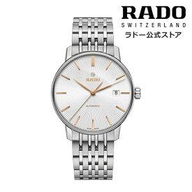 【公式/送料無料】RADO ラドー メンズ COUPOLE CLASSIC AUTOMATIC クポール クラシック オートマティック R22860024 自動巻き 機械式 ムーブメント ステンレススティール ブレスレット 時計 スイス オフィシャル