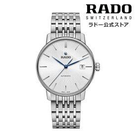 【公式/送料無料】RADO ラドー メンズ COUPOLE CLASSIC AUTOMATIC クポール クラシック オートマティック R22860044 自動巻き 機械式 ムーブメント ステンレススティール ブレスレット 時計 スイス オフィシャル