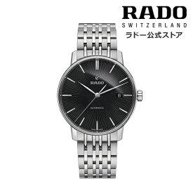 【公式/送料無料】RADO ラドー メンズ COUPOLE CLASSIC AUTOMATIC クポール クラシック オートマティック R22860154 自動巻き 機械式 ムーブメント ステンレススティール ブレスレット 時計 スイス オフィシャル