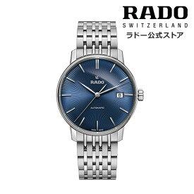 【公式/送料無料】RADO ラドー メンズ COUPOLE CLASSIC AUTOMATIC クポール クラシック オートマティック R22860204 自動巻き 機械式 ムーブメント ステンレススティール ブレスレット 時計 スイス オフィシャル